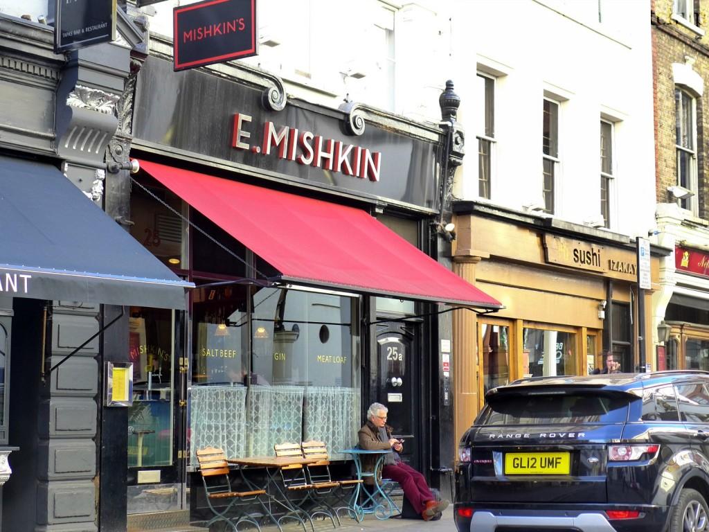 Mishkins Exterior